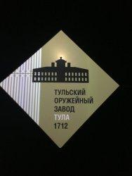 1202672E-AEFF-4DC7-9968-DA45952E99BD.jpeg