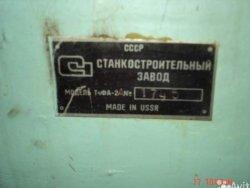 pavtomat_dlya_zatochki_frez_mod_tchfa-2anovij_H00106817_2065288.thumb.jpg.c37285fc4d5e3141eca2f67f2e62fc1b.jpg