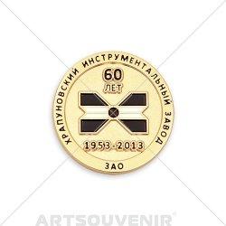 1168417243_229-2.artsuvenir_com.thumb.jpg.993bfd235b43c7626ab64418541568f5.jpg