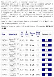 Screenshot_2019-10-26-18-04-35-1.png