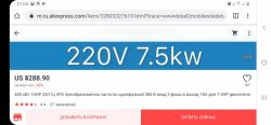 Screenshot_20191020-210425_Chrome.thumb.jpg.611fe9f2f5a6e5aaff7cb934fcdc9b61.jpg