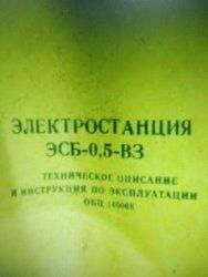 kgs0357I068.jpg