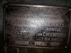 prodam-stanok-trubonareznoi-9m14-photo-f48e.thumb.jpg.934af8aa0907a094b4280601fdf6d6ca.jpg