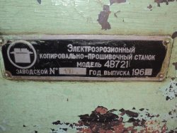 1495830559_...1_4721_1965.1.G66chipmaker_ru.thumb.JPG.02163ef77e8a2e13fdba6d7a4512971e.JPG