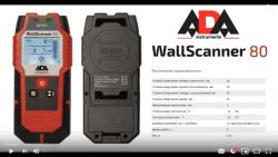 Screenshot_2019-11-14 Детектор скрытой проводки ADA WallScanner 80 Описание и тест драйв - YouTube.png