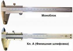 1774380282_280-8.podiapazon_ru.thumb.jpg.7e1ad0e1a050f4914416fbf24b63de60.jpg
