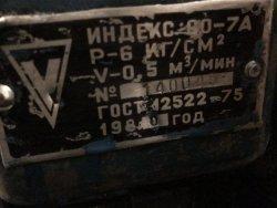 999B620D-AC1C-4240-8A6B-2F8BB64C2DA4.jpeg