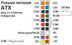 Clipboard01.thumb.jpg.6aa05b168db4289ccdb4e0172534ec1f.jpg
