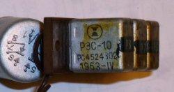P1200715.thumb.JPG.be8eab324fffdc4ea27f2edcb22dd8ac.JPG