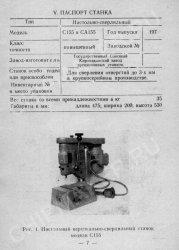SA-155.jpg