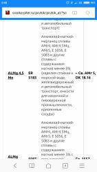 Screenshot_2020-01-28-00-48-02-215_com.android.browser.png