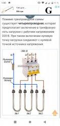 Screenshot_20200114_010017.jpg