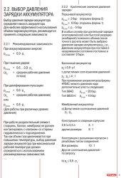 hydroaccumulators-6.thumb.jpg.7d511df3fac000bae03cdb941d7c1a7e.jpg