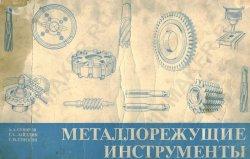 Metal_Instrum_title.jpg