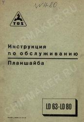 TOS_LD63_LD80_title.jpg