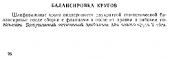 3б633-3.png