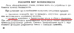 3б633-2.png