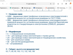 Screenshot_20200319-121639.png