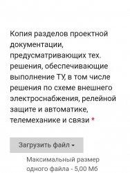 20200427_053159.jpg