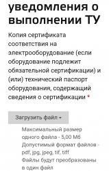 20200427_053221.jpg