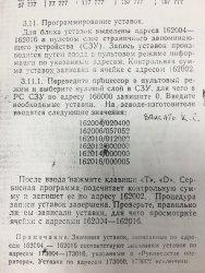 4D6B861A-9B93-4D0E-8710-2E40EACB6C80.jpeg