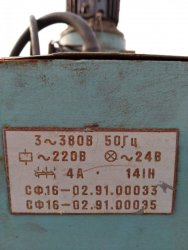 682719CD-ABB2-4220-A8AE-57BF2EA27839.jpeg