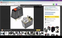 Screenshot_2020-04-01-03-16-41.jpeg