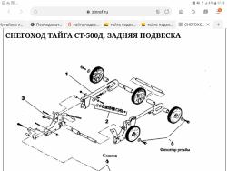 Screenshot_20200205-171831.png