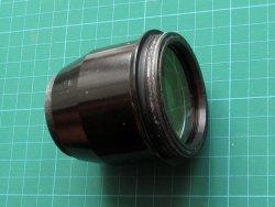 lens-1.thumb.jpg.ffdc2d38bf083a5bd00d16295c3ce449.jpg