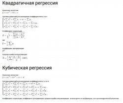 004.thumb.jpg.351ebb8387170e5addb5e168adb41c63.jpg