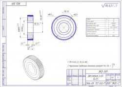 1304654591_-389-z55m1.5.thumb.jpg.b8a4161d2f92a91191c01dbb820748e9.jpg
