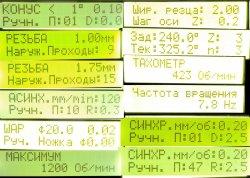! Screens_7е2.jpg