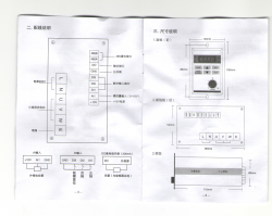 Manual-p3-4-Inverter.png