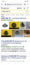 Screenshot_2020-05-12-13-21-06-894_com.android.chrome.jpg