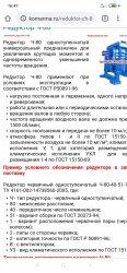 Screenshot_2020-05-14-16-47-32-064_com.android.chrome.jpg