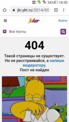 Screenshot_20200512-185008.thumb.jpg.91dacd3bd320527e606ca863369fc045.jpg