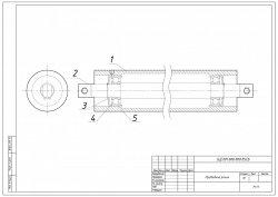 05 Приводной ролик (СБ).jpg