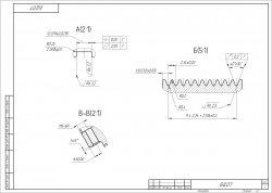Шкив приводного ролика _ БД(2).jpg
