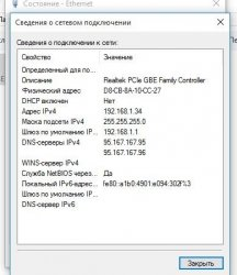 651654824_.thumb.JPG.6c228d51b510fe47752cf35b65eee14e.JPG
