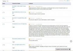 n1_feedback.thumb.jpg.153d7905fb45cfd273bac41f43dba0a5.jpg