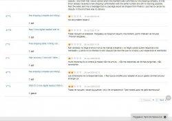 n2_feedback.thumb.jpg.e87fb6c5c05360b291338afc51bc8e52.jpg