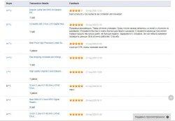 p1_feedback.thumb.jpg.1fdd180f4243fcb618212e03f3d8c507.jpg