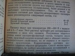 DSC00041.thumb.JPG.1c183c57fa14b562051b5ec1c6d50ba8.JPG