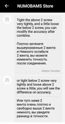 Screenshot_2020-09-28-20-48-09-1.png