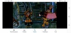Screenshot_20201010-103901_Google.jpg