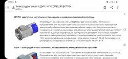 Screenshot_20201018-080619_Chrome.jpg