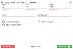 Screenshot_2020-11-17 - Металлический форум.png