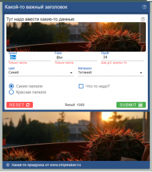 Screenshot_2020-11-17 - Металлический форум1.png