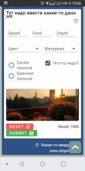 Screenshot_2020-11-17-13-56-57.png