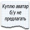 samopal